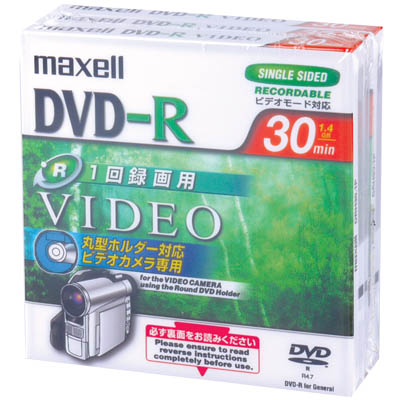 MAXELL DVD-R (3 pack) 1,4GB MINI J/C SCRATH /11116130 Δίσκοι MINI DVD-R 1.4GB 30min σε jewel case των 3 τμχ.