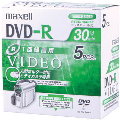 MAXELL DVD-R (5 pack) 1,4GB MINI J/C SCRATH /11116130 Δίσκοι MINI DVD-R 1.4GB 30min SCRATCPROOF σε Jewel case των 5 τμχ.