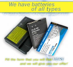 If you need any kind of a battery you can fill the form.