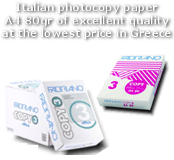 High quality A4 photocopy paper at the best price in Greece