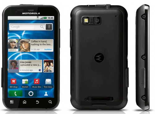 ΚΙΝΗΤΟ ΤΗΛΕΦΩΝΟ Motorola Defy+ PLUS BLACK MOBILE PHONE